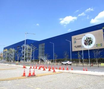 이케아 동부산점 정기안전점검