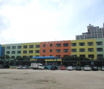 성사초등학교 3종시설물 정기안전점…